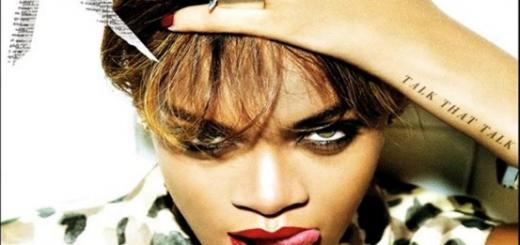 "Rihanna ""Birthday Cake"""