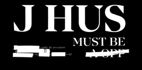 Must Be
