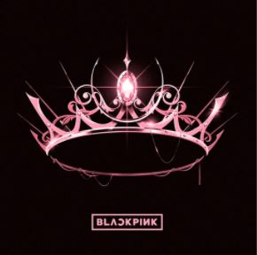 Bet You Wanna by BLACKPINK (feat. Cardi B)